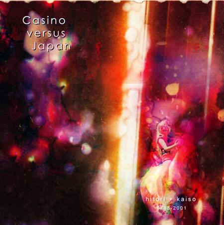 Hitori + Kaiso 1998 - 2001 (Disc 1)