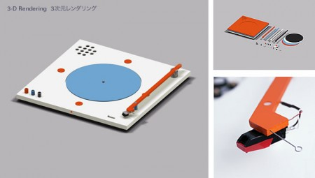 projects_styrofoam_turntable_r5_c3