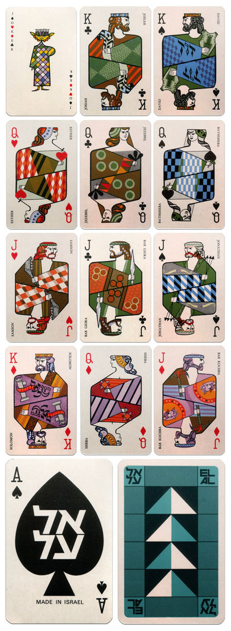 elal-playingcards