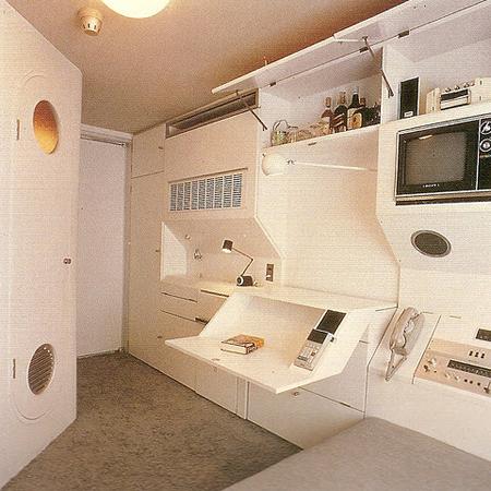 1970's Apartment