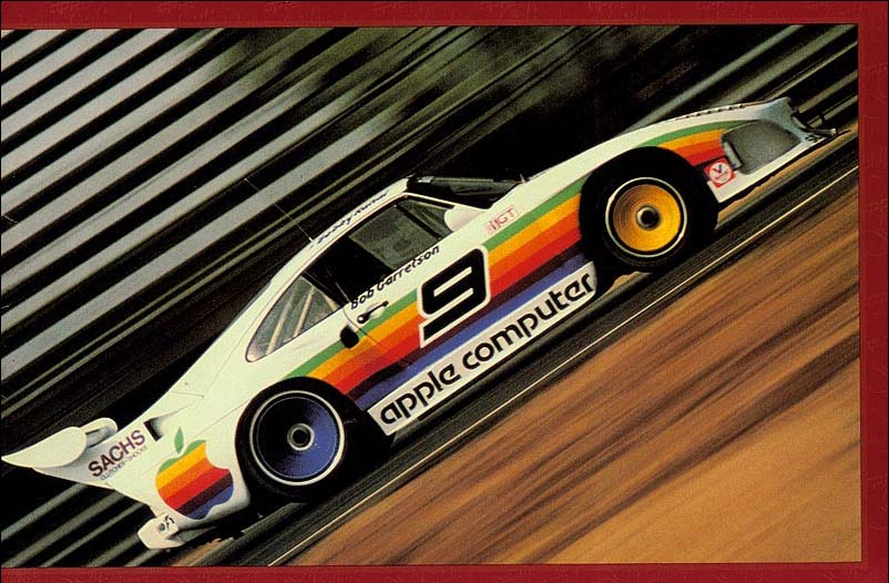 Vintage Apple Catalog From ISO Blog The Blog Of Scott - Cool cars 1983