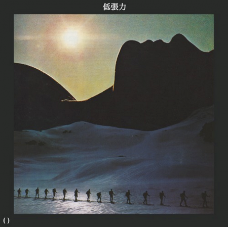 Manabu-Nagayama-Soichi-Terada-Low-Tension-Utopian-Mix