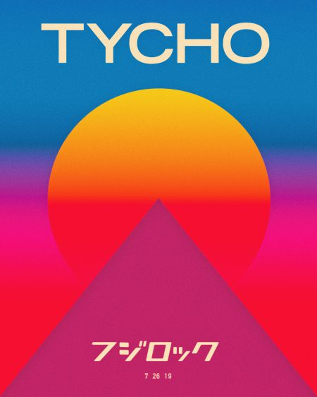 ISO50 Blog – The Blog of Scott Hansen (Tycho / ISO50) » The blog of